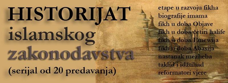 Historijat islamskog zakonodavstva