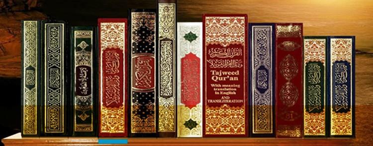 islamske knjige